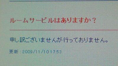 200911122156000.jpg