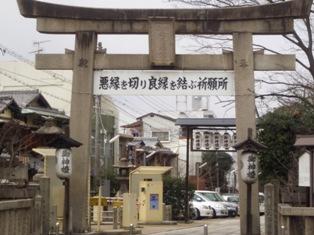 京都オフ 045