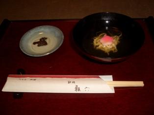 京都オフ 006