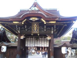京都オフ 013