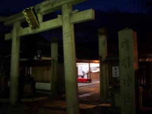 京都オフ 031