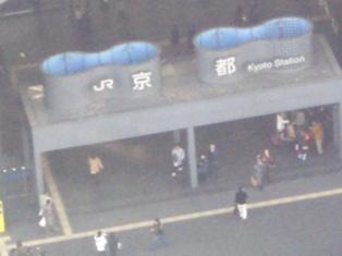 京都オフ 033