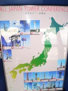 京都オフ 037