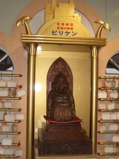 京都オフ 065