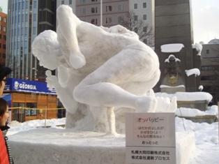 雪祭り 025
