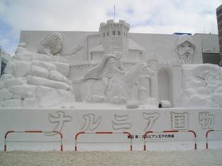 雪祭り 008