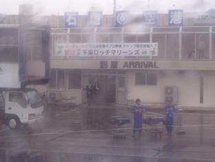 石垣・西表・竹富 012