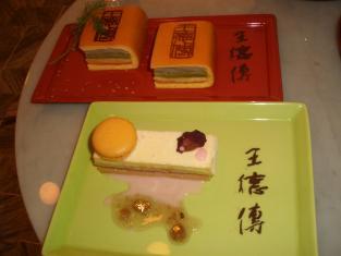 台北旅行 057