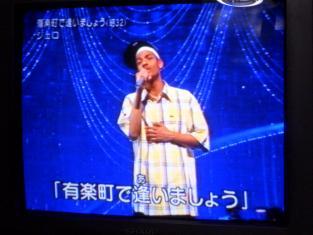 GW2008+tokyo off 054