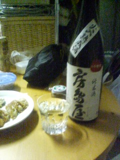 bioujimaya6gou2.jpg