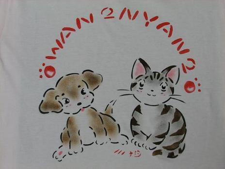 茶々Tシャツ 032