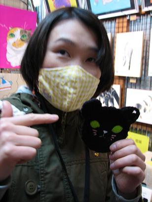マスクもあるよ