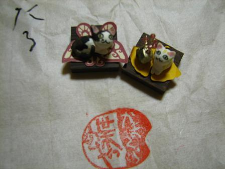 鎌倉蝶や 053