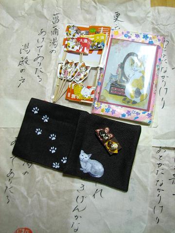 鎌倉蝶や 051