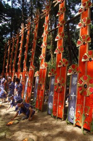 2009himaturi2.jpg