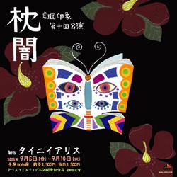 makurayami-m.jpg
