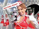 diet_cola.jpg