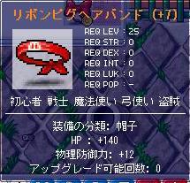 20061110014650.jpg