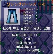 20061110014718.jpg