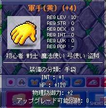 20061110014729.jpg