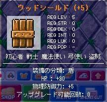20061110014737.jpg