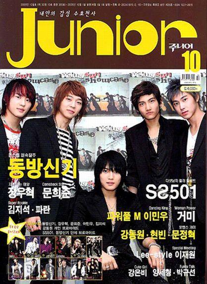 junior10.jpg