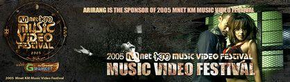 mkmf2005.jpg