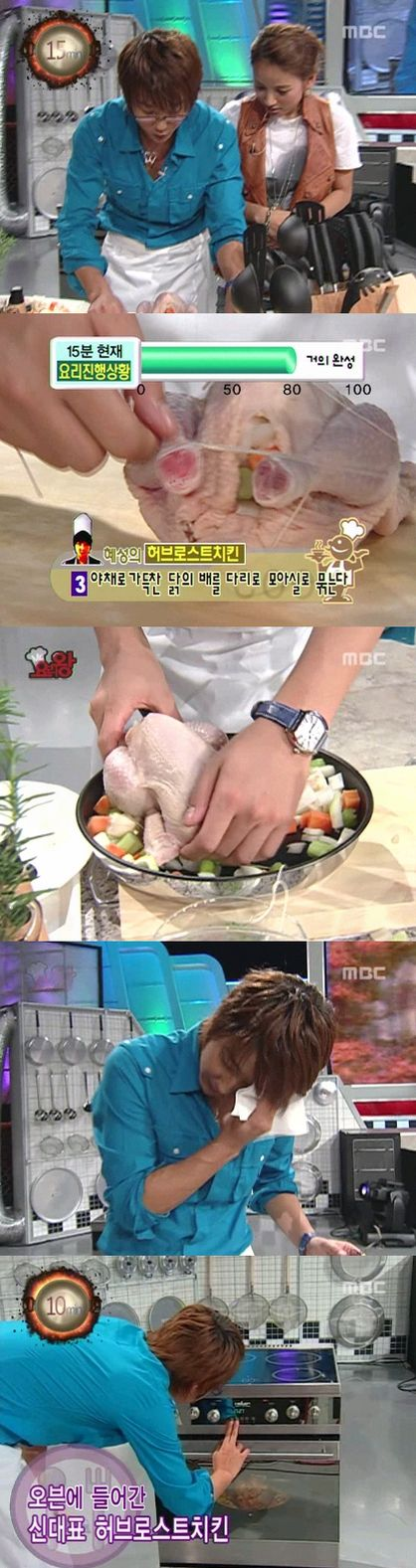mr.cook5.jpg