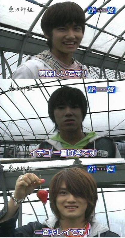 onryu-ichigo3.jpg