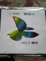 2ndアルバム 僕色