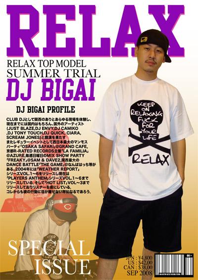 DJBIGAI1.jpg