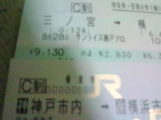20080819052219