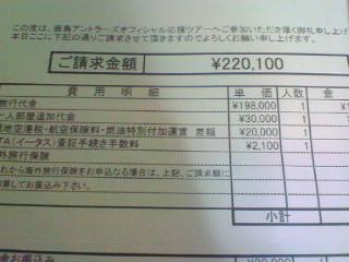 20080820015042