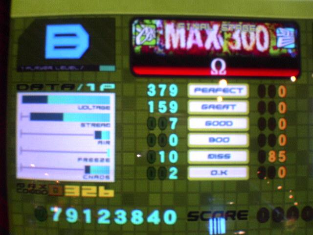 max300_msp.jpg
