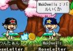 Maple0104.jpg