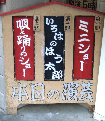 naniwa1