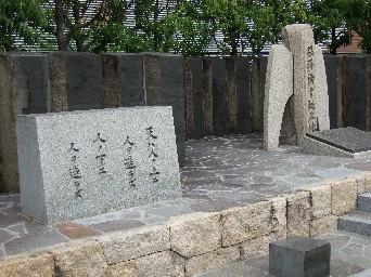 yukiti1