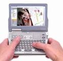20041203002143.jpg