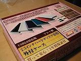 20050103180015.jpg