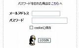 20050109224150.jpg