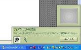 20050109224157.jpg
