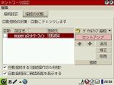 20050131231506.jpg