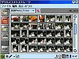 20050214224007.jpg