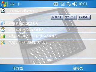 ZERO-3画面キャプチャー