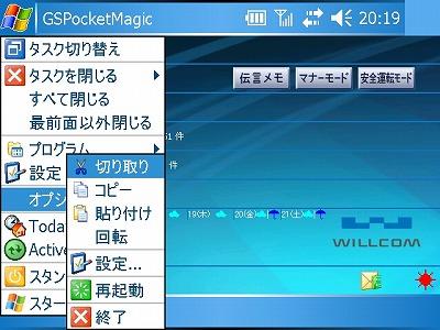 20060115201919.jpg