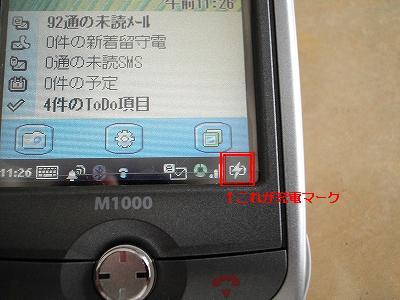 KICX4318.jpg