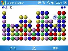BubbleBreaker