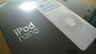 iPod nano 2GB