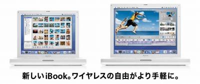 indextop20050726.jpg