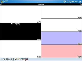 s-20060301215335.jpg